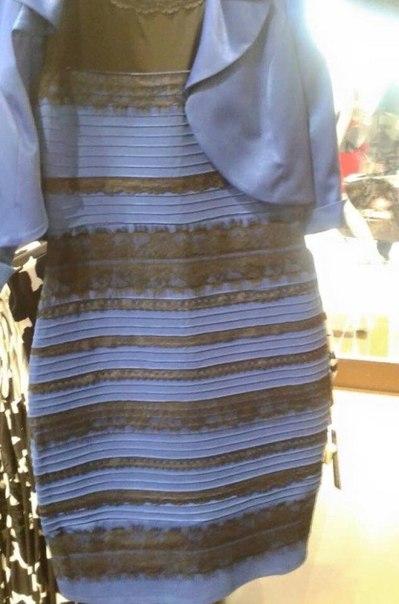 Сине черное платье или бело золотое у