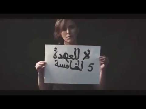 Libérer L'Algérie NonAu5Mandat 🇩🇿 ♥️ يوم الشعب لا للعهدة الخامسة 12