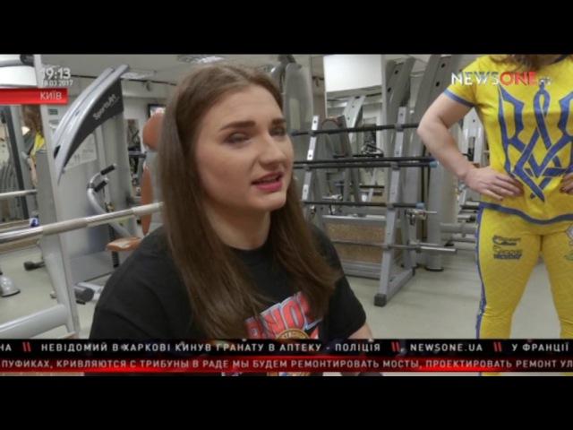 Украинские спортсменки едут в Лас-Вегас на Чемпионат мира по многоборью 18.03.17