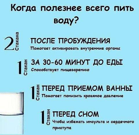 https://pp.userapi.com/c543103/v543103150/2eda7/EmRanRRIAc8.jpg