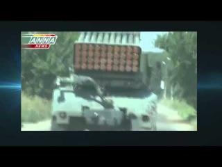 Луганск ополченцы с града долбят укропов Юго-Восток Новости Украины
