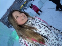 Наташа Саматова, 13 января 1994, Макеевка, id180332224