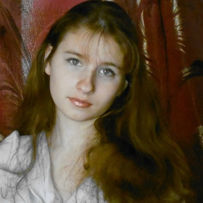 Светлана Щербакова, 25 ноября 1997, Тамбов, id158340846
