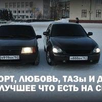 Максим Ахрем, 9 сентября , Минск, id198087508