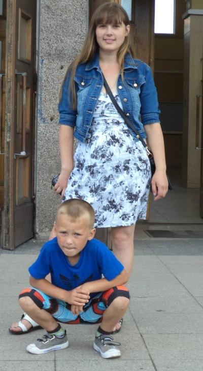 Ирина Евмененко, 18 июня 1988, Кривой Рог, id157047720