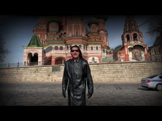 Джоуи ДеМайо приглашает всех на концерт в Москве с Красной площади!