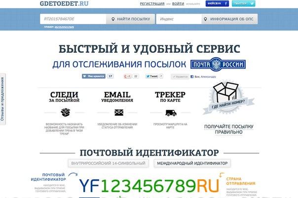 электронная почта регистрация gmail com