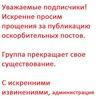 Подслушано в школе № 12 (г.Симферополь)