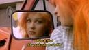Cyndi Lauper - The Goonies... (Legendado)