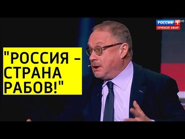 Россия должна быть слабой! Американский эксперт ПОКАЗАЛ лицо США! Урок для наивных либералов!