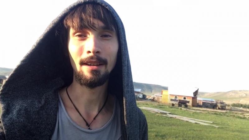 На Байкал! 🎉 Отчет4 | Живём в международном лагере развития.