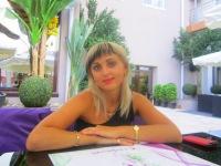 Юлия Топор, 16 июля 1986, Самара, id17533013