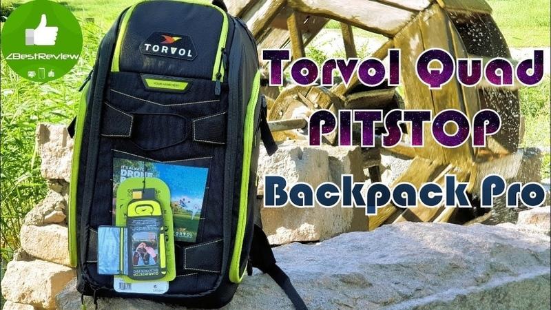 ✔ Мой Новый FPV Рюкзак - Torvol Quad PITSTOP Backpack Pro!