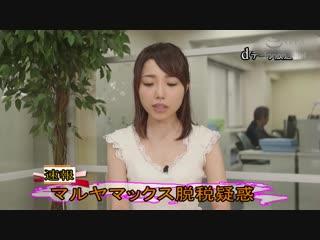 Natsuhara yui [pornmir.japan, японское порно вк, new japan porno, creampie, doggy style, handjob, office lady]