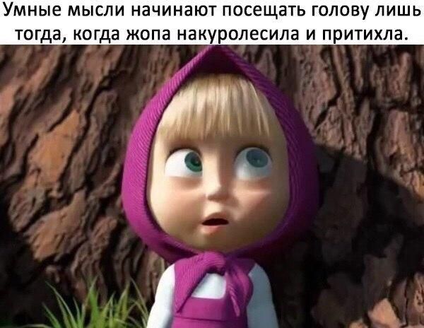 Фото №456246474 со страницы Аиды Валиевой