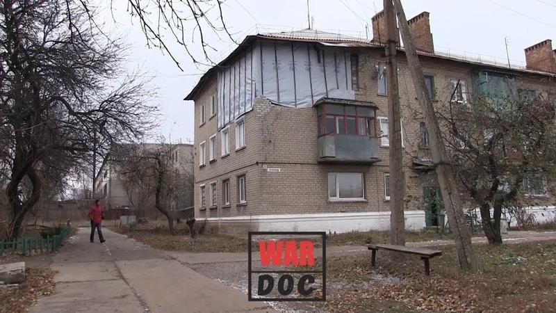 Девушку в Горловке ранило во время обстрела ВСУ