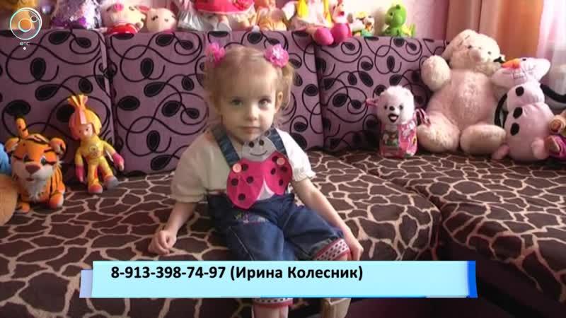 Двухлетней Милане Козенко из Барабинска требуется реабилитация, благодаря которой девочка сможет ходить