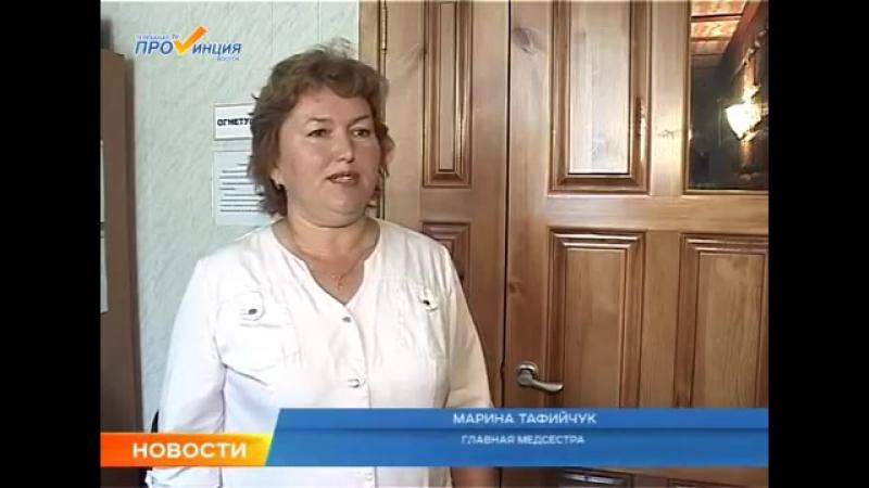Отдых в санатории Бобровниково