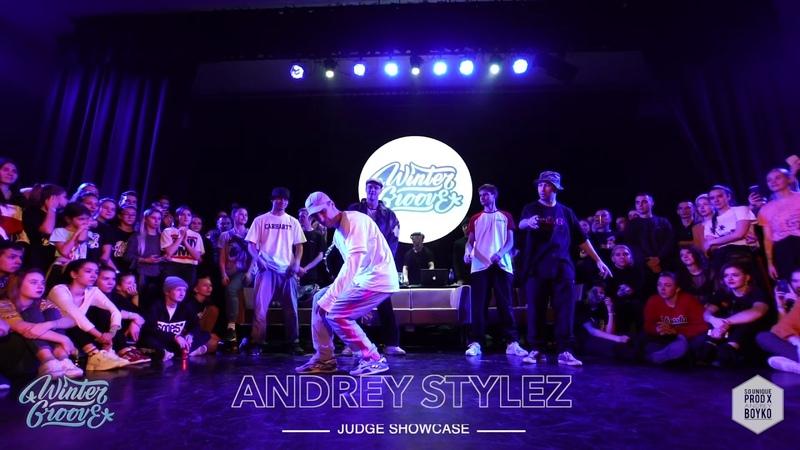 Andrey Stylez.   Winter Groove 2019   judge demo   Danceproject.info