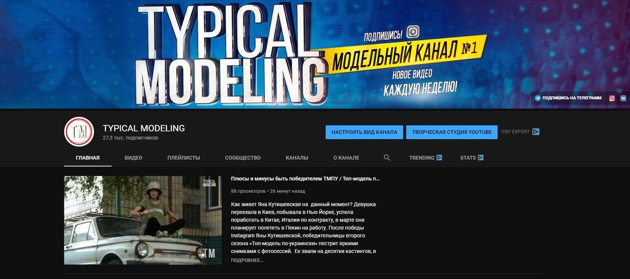 Плюсы и минусы быть победителем ТМПУ. Заходи смотреть видео: https://youtu.be/hdddQbygKjo