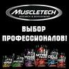 MuscleTech в Украине