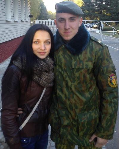 Кристина Тарасовец, 17 марта , Красногвардейское, id138334569