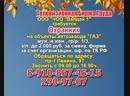 15 ноября 17 40 Работа в Нижнем Новгороде Телевизионная Биржа Труда