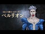 Новый трейлер полнометражного аниме Nanatsu no Taizai the Movie: Prisoners of the Sky
