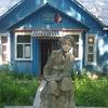 Койгородская центральная библиотека