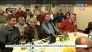 Новости на Россия 24 • Политический кризис в Германии: удастся ли Меркель собрать коалицию?