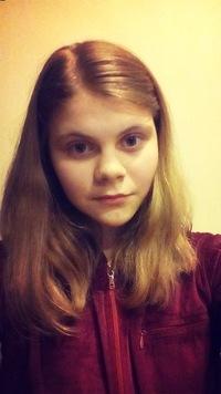 Алиса Бабошина