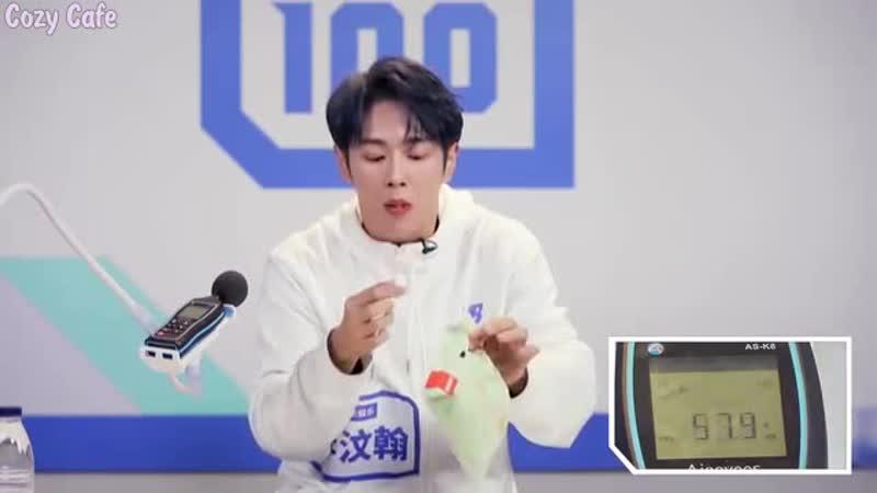 [РУС.САБ.] Ли ВэньХань вызов: низкий децибел | Idol Producer 2