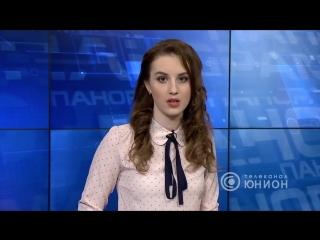 Факты насилия украинских военных над женщинами