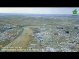 Аэросъемка 3 мая 2018, ветер 2 м/с