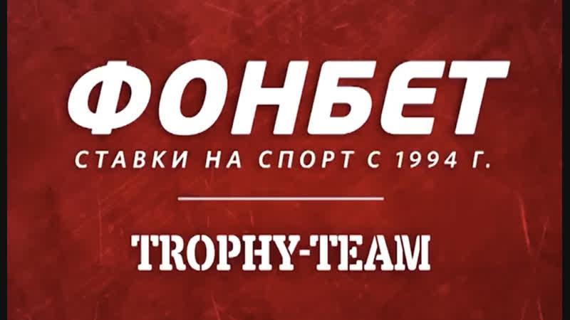 ФОНБЕТ Trophy-Team на Полосе препятствий у внедорожного клуба FORTUNA SPORT 4x4, 9 февраля 2019
