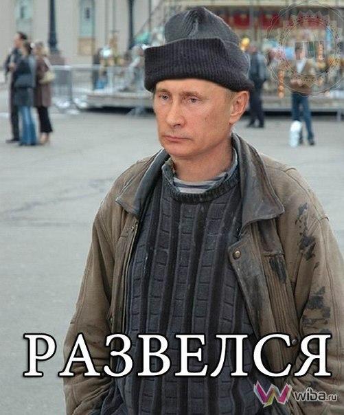 Путин нашел на дне моря древнюю амфору, а в ней - свидетельство о разводе. Десятка анекдотов недели от Цензор.НЕТ - Цензор.НЕТ 7389