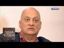 Михаил Церишенко Судьба человека с Борисом Корчевниковым