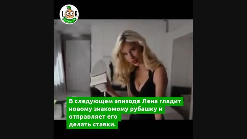Ярославская супермодель снялась в рекламе с Тимати