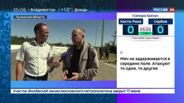 Новости на Россия 24 • В Металлисте открыли музей военкоров и школу журналистов