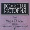 Аспирантура и новости ИВИ РАН