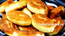 Пирожки с картошкой самые вкусные и быстрые в приготовлении Рецепт Бабушки Эммы