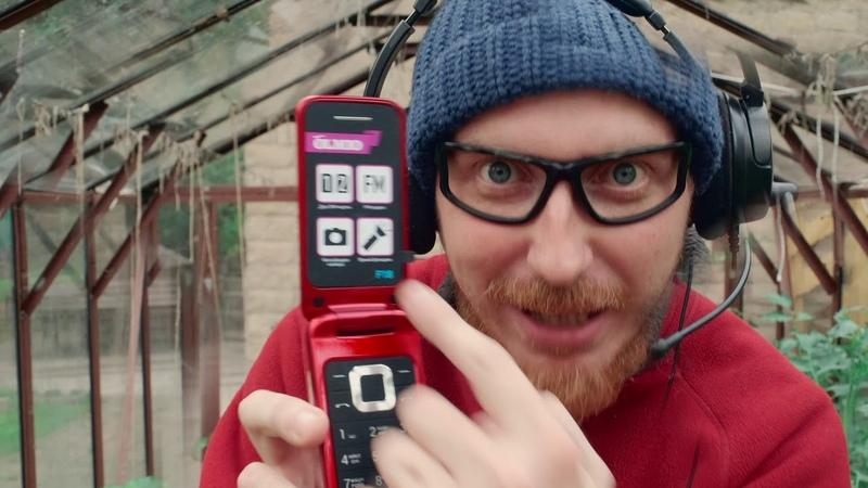 Обзор телефона-раскладушки Olmio F18