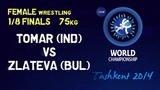 1/8 finals - Female Wrestling 75 kg - A TOMAR (IND) vs S ZLATEVA (BUL) - Tashkent 2014