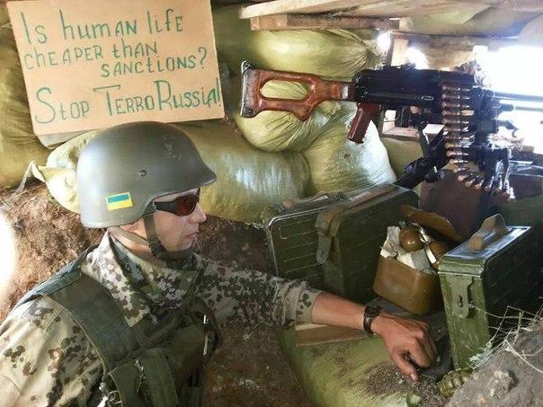 Луганское облуправление милиции передислоцировано в Сватово, - МВД Украины - Цензор.НЕТ 8035