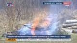 Нарушителей противопожарного режима оштрафовали на сумму 500 тыс рублей