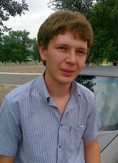 Дмитрий Кудальцов, 24 октября , Киев, id195161236
