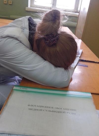 Ольга Ерзина, 27 апреля , Москва, id35283180