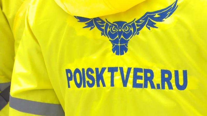 Тверской отряд «Сова» стал лидером волонтерского движения в России