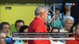 Новости на Россия 24 Экс-президента Бразилии посадили на девять с половиной лет