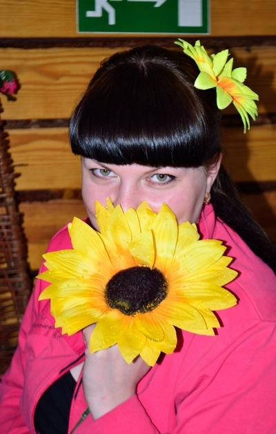 Жанна Кузнецова, 22 апреля , Самара, id85028124